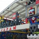 年パス限定、レゴランド新アトラクショ「レゴ®・シティ・ビーチ・パーティ」の先行体験に行こう!