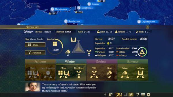 Nobunaga's Ambition: Taishi PC Crack