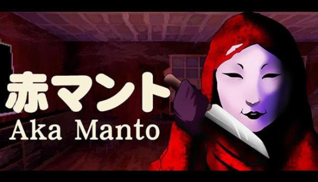 Aka Manto | 赤マント Free Download