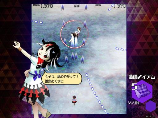 弾幕アマノジャク 〜 Impossible Spell Card. Torrent Download