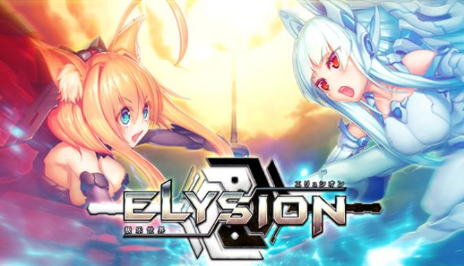 ELYSION Free Download
