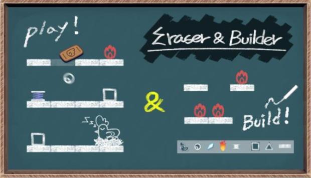 Eraser & Builder Free Download