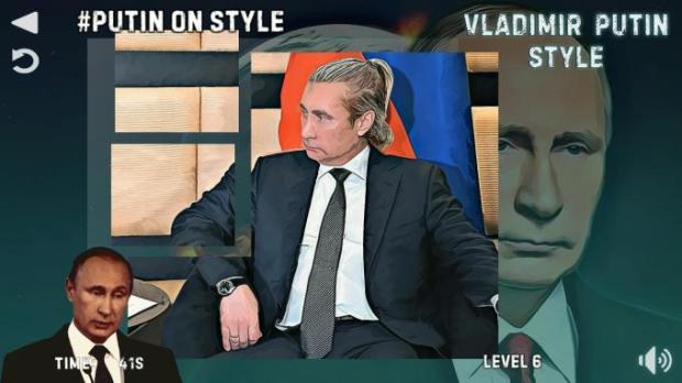 Vladimir Putin Style PC Crack