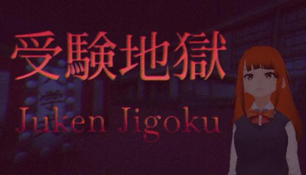 Juken Jigoku | 受験地獄 Free Download