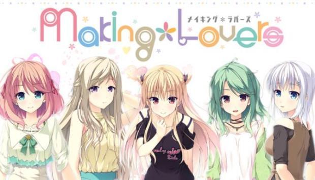 Making*Lovers Free Download