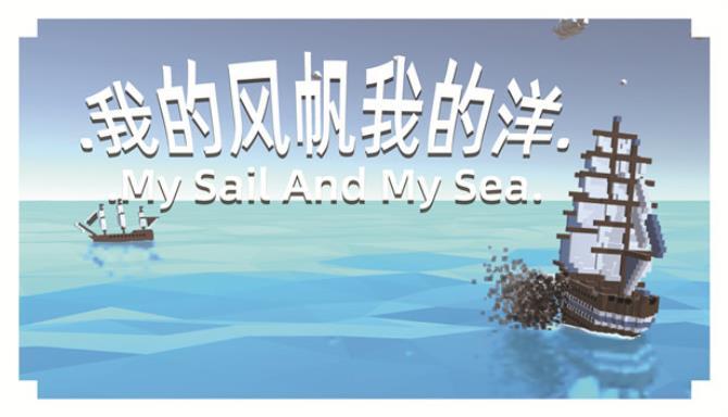 Yelkenim ve Denizim Ücretsiz İndir