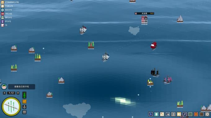 Yelkenim ve Deniz Selim İndir