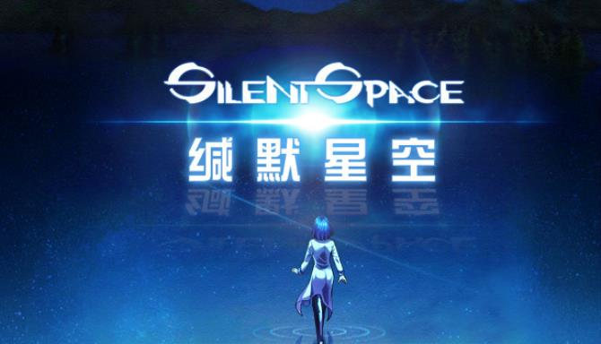 缄默 星空 Silent Space Ücretsiz İndirme