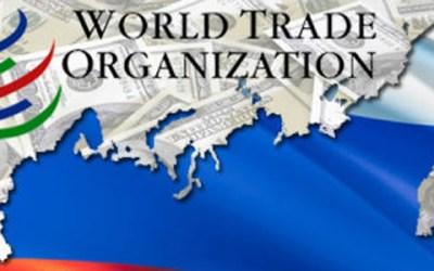 Pertemuan Tingkat Menteri WTO: Upaya Menghidupkan Sistem Gagal