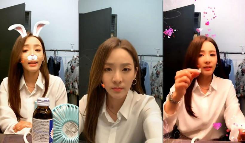 Sandara Park ( 박산다라 )'s Instagram Live Stream from May 23th 2020.