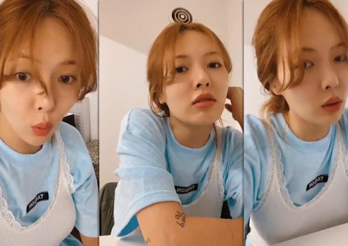 HyunA ( 현아 )'s Instagram Live Stream from August 12th 2020.