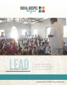 Pastor's Brochure