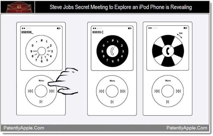 iPhone-iPod Prototype Touchwheel P1