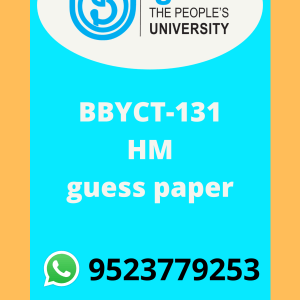 BBYCT-131 Biodiversity (Microbes, Algae, Fungi and Archegoniates) Solved guess paper pdf in HINDI