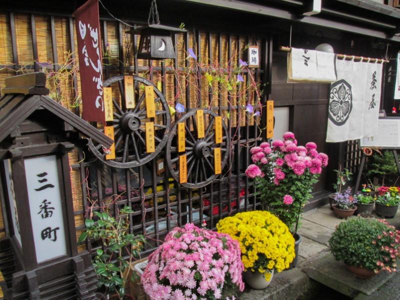 Alla scoperta delle Alpi Giapponesi: l'antica città di Takayama