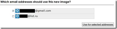 привязка граватара к email адресу
