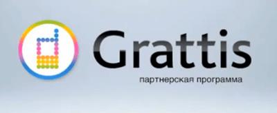 Заработок на поздравительном трафике с Grattis