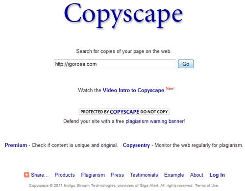 проверка на уникальность в Copyscape