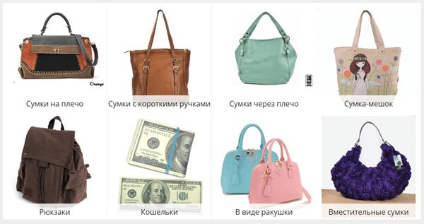Купить женскую сумку для подарка на 8 Марта на Алиэкспресс