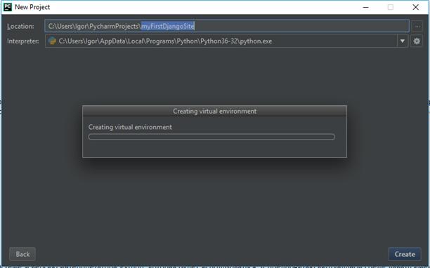 Подготовка виртуальной среды разработки VirtualEnv