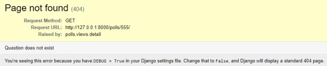 Стандартная страница ошибки 404 в Django