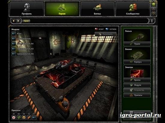 Игра-Танки-Онлайн-3