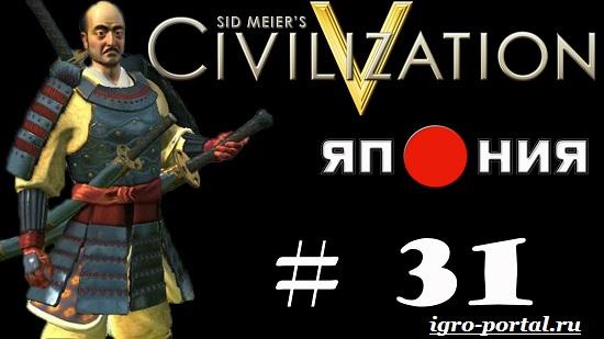 Civilization-5-Автократия-1
