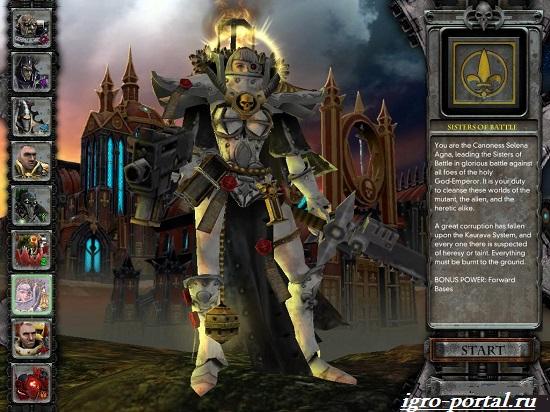 Warhammer-40000-Dawn-of-war-Soulstorm-2