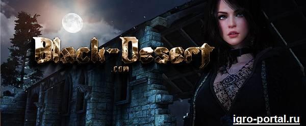 Игра-Black-Desert-Обзор-и-прохождение-игры-Black-Desert-1