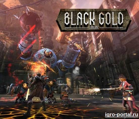 Игра-Black-Gold-online-Обзор-и-прохождение-Black-Gold-online-1