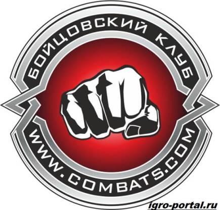 Игра-Combats-Обзор-и-прохождение-игры-Combats-1