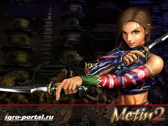 Игра-Metin-2-Обзор-и-прохождение-игры-Metin-2-4