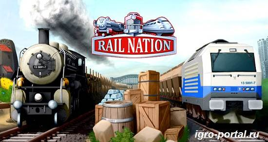 Игра-Rail-Nation-Обзор-и-прохождение-игры-Rail-Nation-1