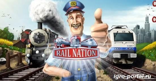 Игра-Rail-Nation-Обзор-и-прохождение-игры-Rail-Nation-2