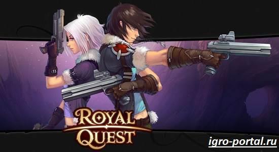 Игра-Royal-Quest-Особенности-и-прохождение-Royal-Quest-1