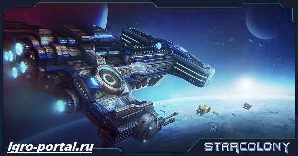 Игра-Star-Colony-Обзор-и-прохождение-игры-Starcolony-2
