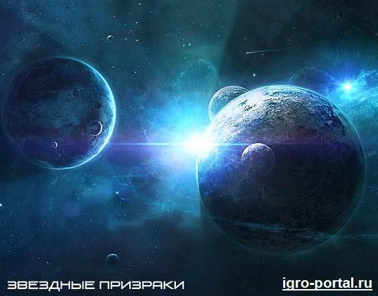 Игра-Starghosts-Обзор-и-прохождение-игры-Starghosts-2