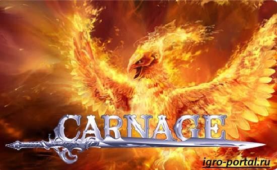 Игры-Carnage-Обзор-и-прохождение-Carnage-2
