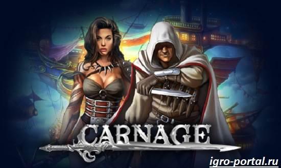 Игры-Carnage-Обзор-и-прохождение-Carnage-3