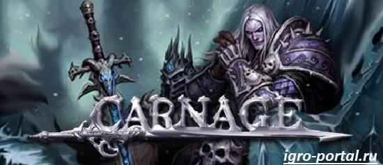 Игры-Carnage-Обзор-и-прохождение-Carnage-4