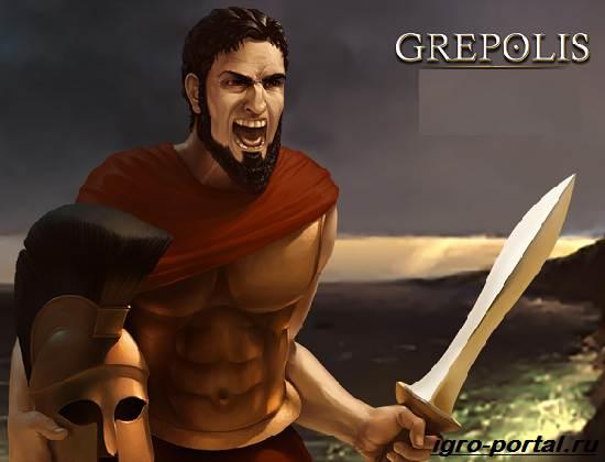 Игра-Grepolis-Обзор-и-прохождение-игры-Grepolis-5