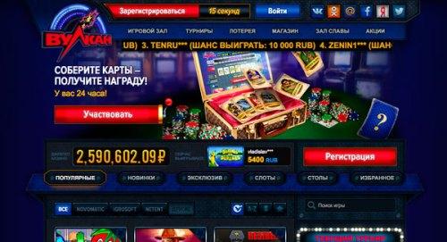Скачать бесплатно скрипты онлайн казино казино адмирал играть на реальные деньги рулетка