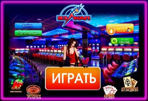 Игровые автоматы в чехове i слотомания новые игровые автоматы