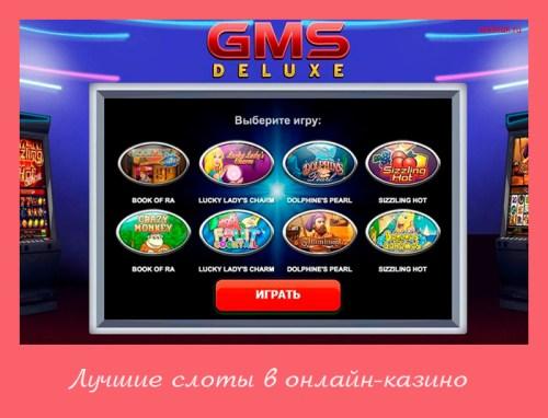игровые автоматы атырау 2010