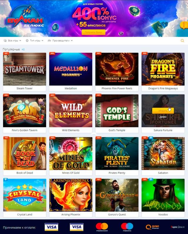 онлайн казино слот мега джек