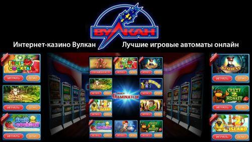игровые автоматы вулкан олимп регистрация рейтинг слотов рф