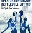 IKSF Israel open championship Kettlebell Lifting 16-17 of March 2017