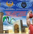 26-й Чемпионат мира по гиревому спорту, 01– 06 ноября 2018 г. в г.Бухара, Узбекистан