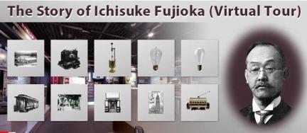 Ichioka Story