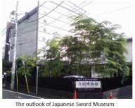 J Sword 01 Museum outlook